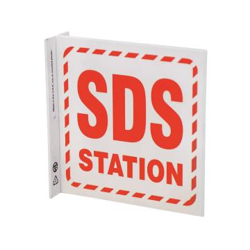 SDS Station