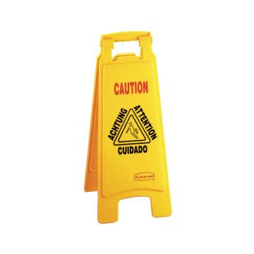 Multilingual Caution
