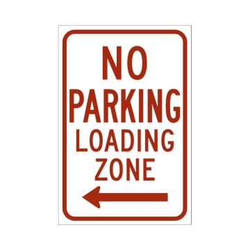 No Parking Loading Zone (Left Arrow)