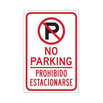 Bilingual No Parking
