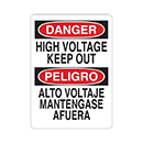 Bilingual Danger High Voltage Keep Out