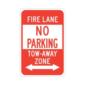 Fire Lane No Parking Tow-Away Zone (Double Arrow)