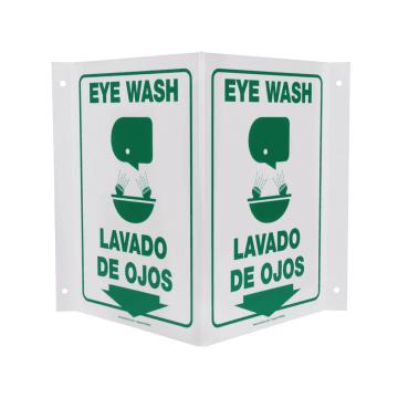 Bilingual Eye Wash