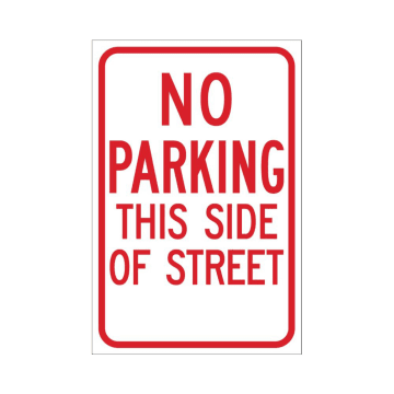 No Parking This Side of Street