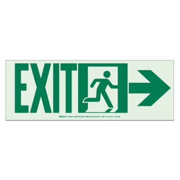 Exit (Right Arrow)